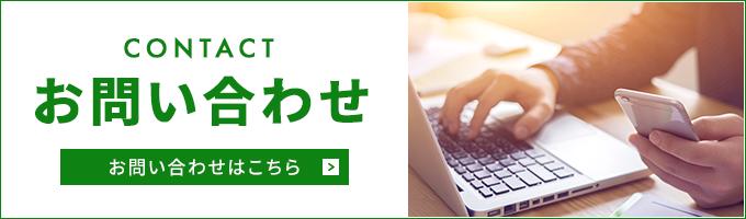 防水工事のご相談は【株式会社スペースプラン】まで!