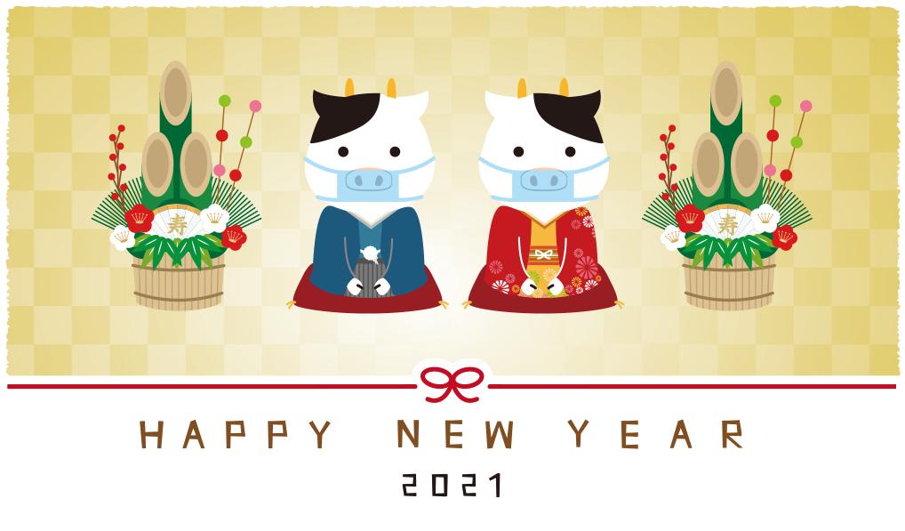 【謹賀新年】株式会社スペースプランの気になるトコロ